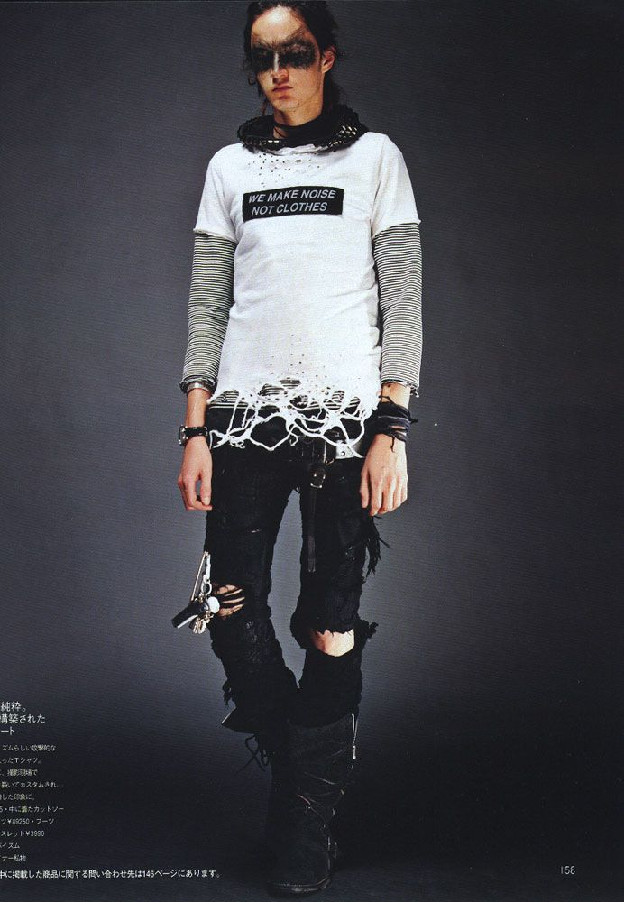 "Undercoverism fw05 ""Arts And Crafts"" in Men's Non-No magazine"