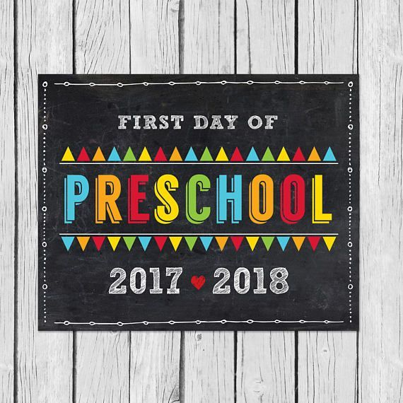 Preschool Sign, Back to School, School Printable, First Day of School Sign, Photo Prop, Chalkboard Sign, Instant Download