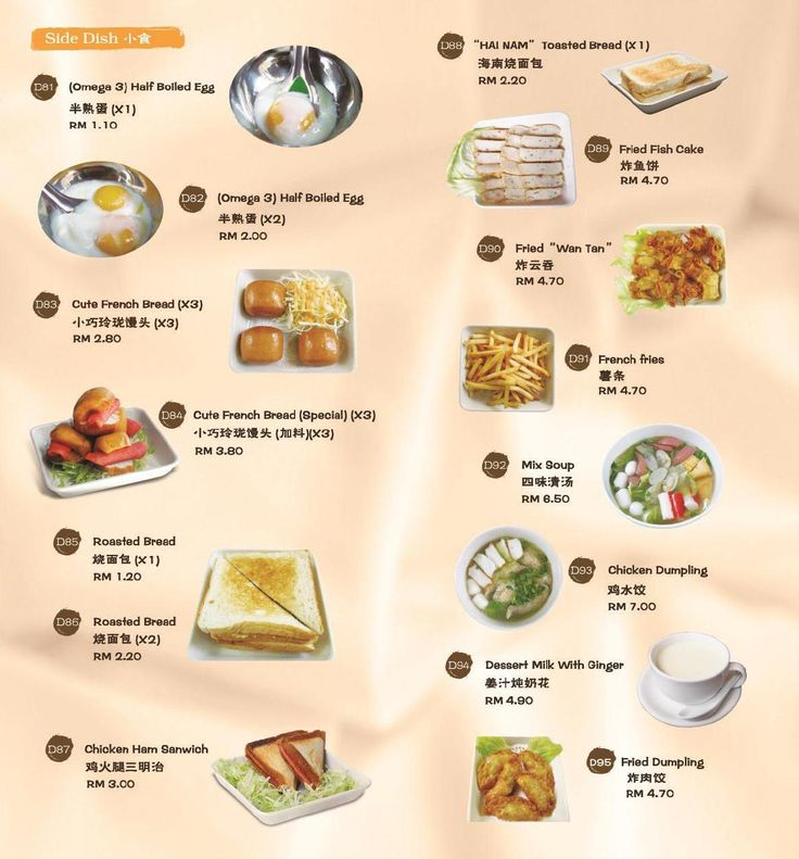 Malaysia Food Promotions: Restaurant Uncle Lin Noodle House Menu