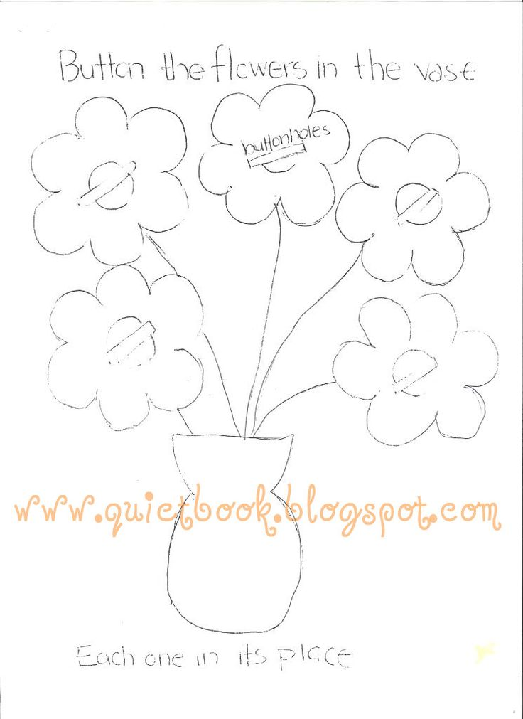 How to Make a Quiet Book: Page 1: flower vase