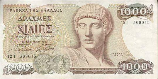 Greek Drachma | greek-drachma