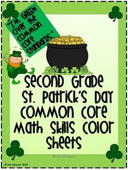I'm green! Second Grade St. Patrick's Day   Common Core Math Skill Coloring Sheets encompasses some Common Core 2nd grade math skills $