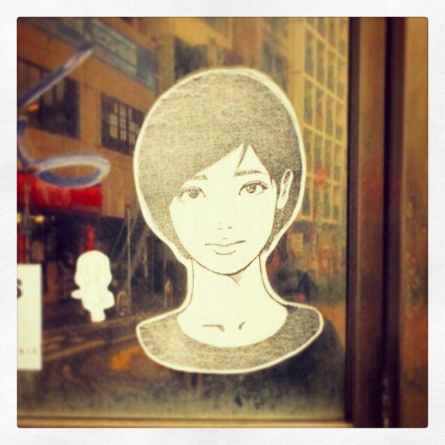 KYNE : FUKUOKA graffiti