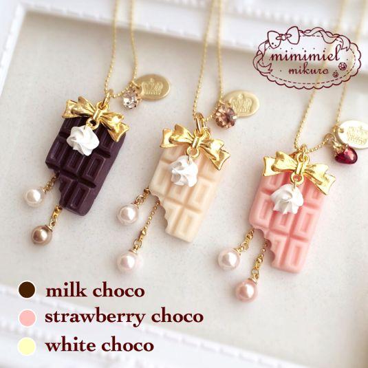 ハンドメイドマーケット minne(ミンネ)  食べかけチョコレートのネックレス《ミルクチョコ》