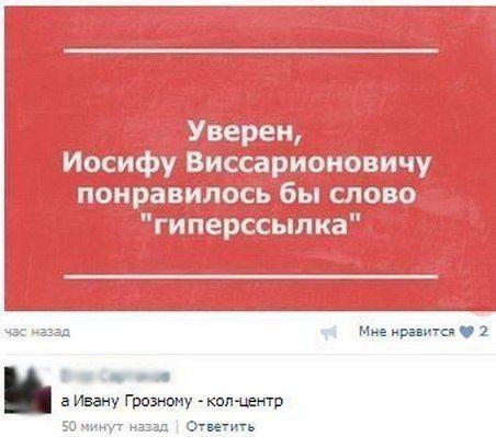 """""""Лингвистический"""" юмор."""