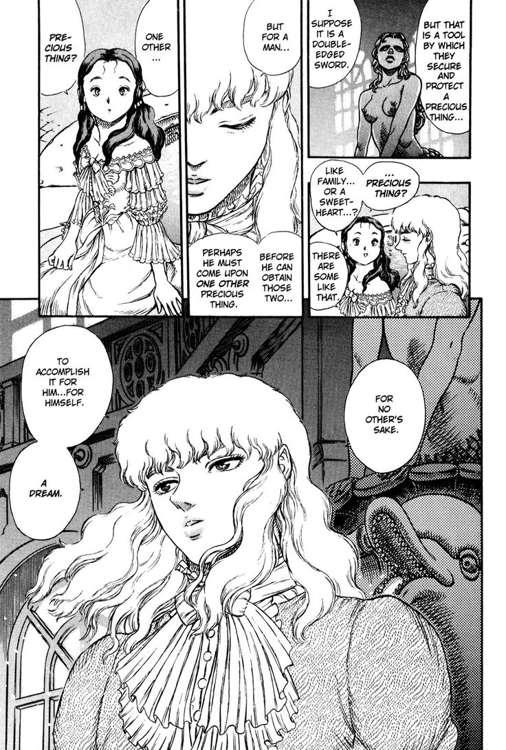 Read manga Berserk Chapter 012 online in high quality