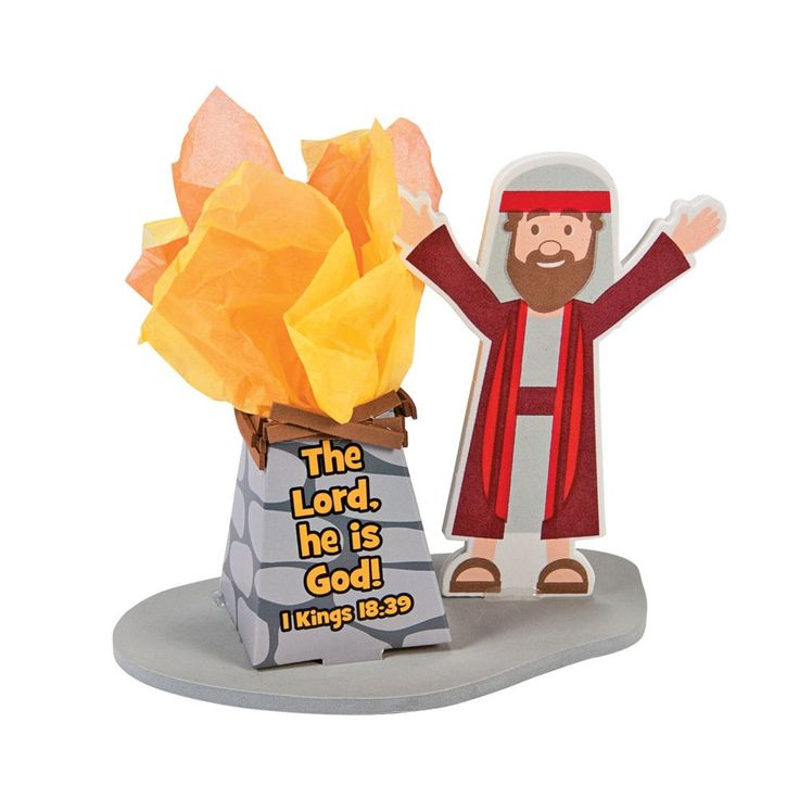 3D Elijah's Altar Craft Kit In 2020