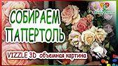 https://www.youtube.com/watch?v=IzsLakkHQWU