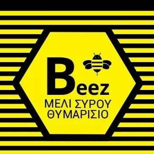 """Beez"" Θυμαρίσιο Μέλι Σύρου / Ισχυρή παρουσία στην Ελλάδα και σε όλο τον κόσμο με το e-shop που δημιουργήθηκε στην Gigagora. Το θυμαρίσιο μέλι καταγράφεται ως μια ιδιαίτερη κατηγορία μελιού και κατατάσσεται ως ένα από τα καλύτερα παγκοσμίως. Θεωρείται αρίστης ποιότητας μέλι, λόγω των έντονων αρωματικών και γευστικών χαρακτηριστικών του. Oι καλύτερες περιοχές παραγωγής θυμαρίσιου μελιού θεωρούνται τα ελληνικά νησιά..... www.gigagora.gr/user/677/myproducts"