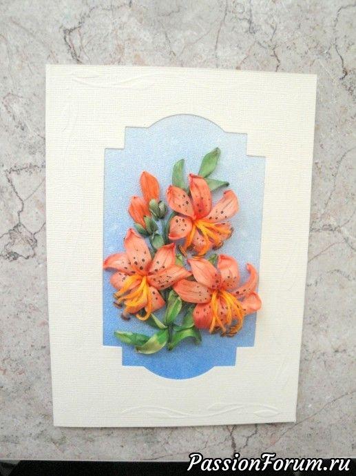 И снова открытки... - запись пользователя ludaburd (Людмила) в сообществе Вышивка в категории Вышивка лентами
