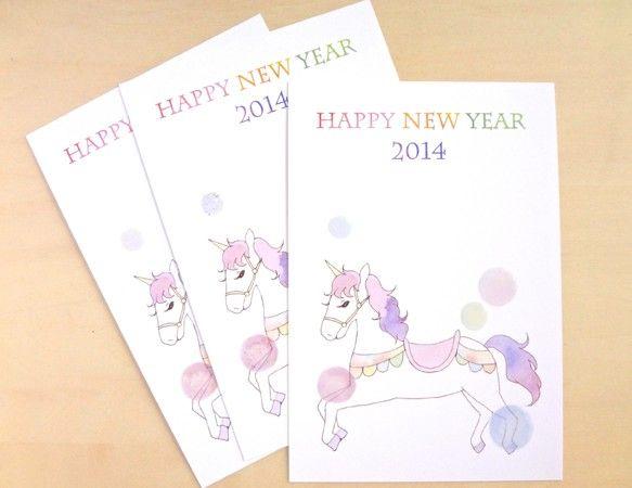 HAPPY NEW YEAR!大切なあの人に新年のご挨拶をしませんか?手描きのオリジナルイラストをお年玉つき年賀はがきに印刷しました。そのまま年賀状としてお使...|ハンドメイド、手作り、手仕事品の通販・販売・購入ならCreema。