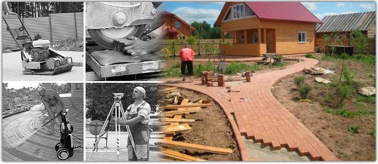 Дорожно-строительная компания предлагает Вам услуги по выполнению всего комплекса дорожных работ в Ростове-на-Дону и области.