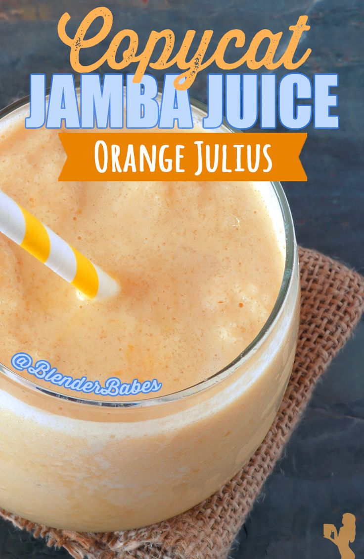 COPYCAT JAMBA JUICE ORANGE JULIUS SMOOTHIE RECIPE via @BlenderBabes | Our copycat Jamba Juice orange julius smoothie recipe tastes exactly like an orange creamsicle push pop from days past!