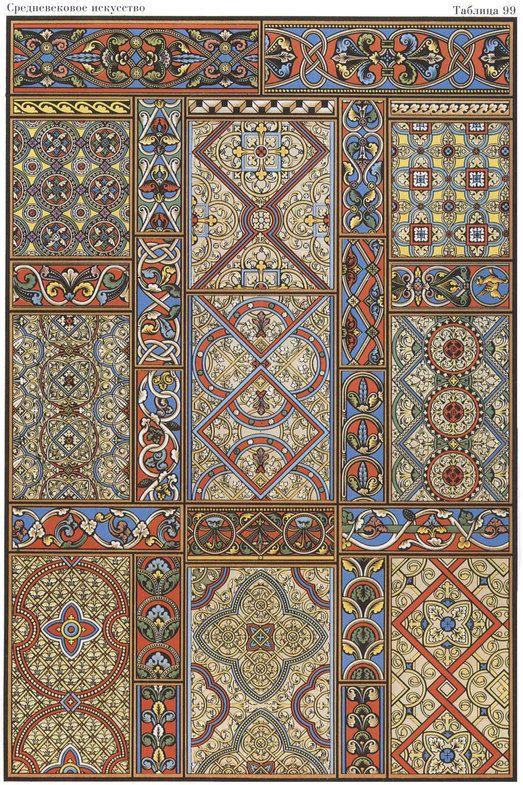 Средневековое искусство и готический орнамент Средневековое искусство и готикический орнамент #51
