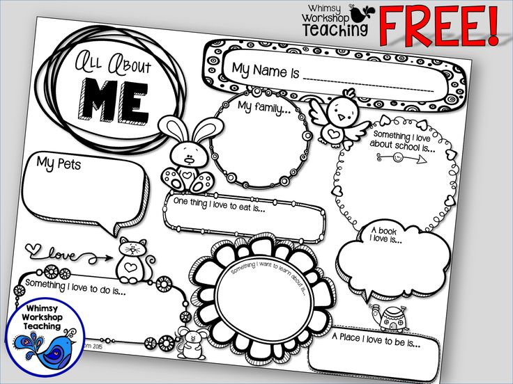FREE All About Me poster in both black and white backgrounds. Whimsy Workshop Teaching