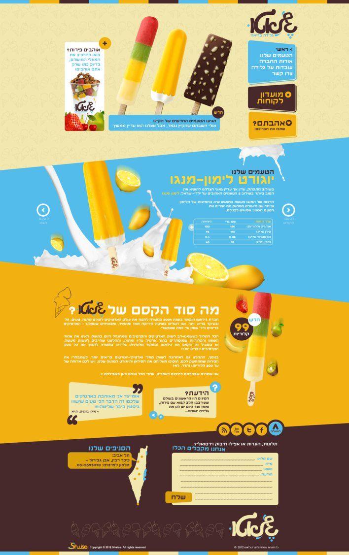 Gelato - Healthy ice cream Designs & Interfaces / Web Interfaces