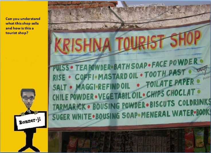 Can you understand what this shop sells and how is this a tourist shop?  #didyouknow .#Travel #Tourism #Religion #Hindu #mythology #art #craft #facts #information #placestovisit #history #adventure #Asia #Hindustan #bannerji #kantinathbanerjee #quiz #generalknowledge
