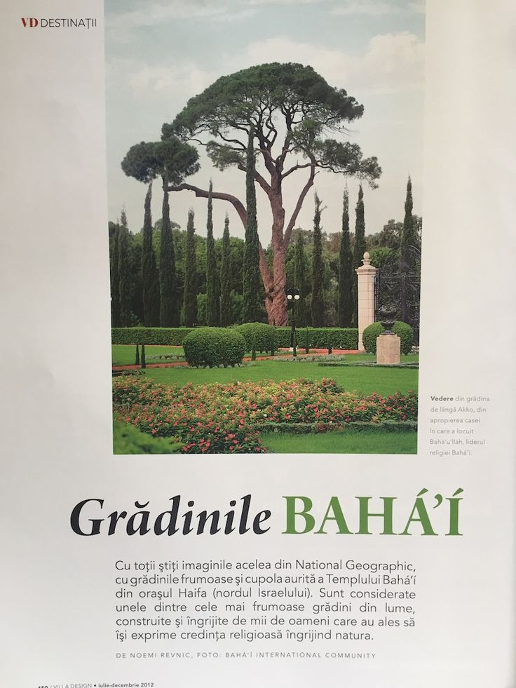An article about Bahai Gardens in Acco & Haifa. Villa Design magazine, July - December 2012 issue.