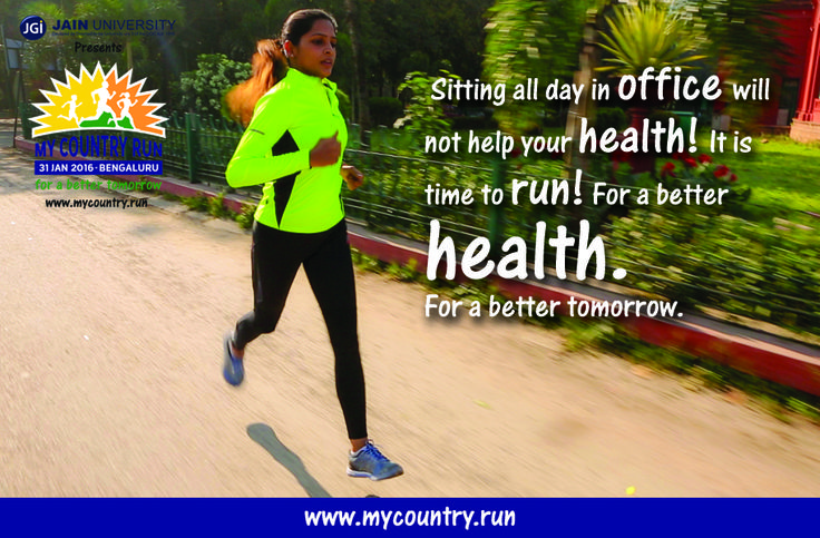 On 31st January 2016 find your destiny! Register in www.mycountry.run
