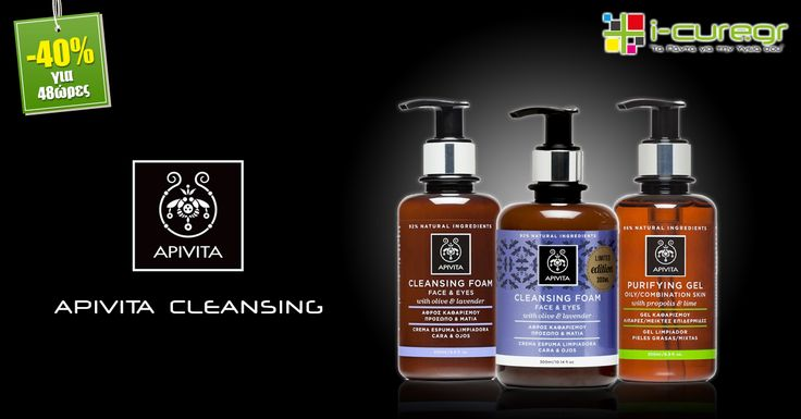 Για 48 ώρες όλη η Best Seller σειρά καθαριστικών προσώπου, Apivita Cleansing, σε ειδική προσφορά -40%! Κερδίστε και 5% επιπλέον έκπτωση με την εγγραφή σας 😱