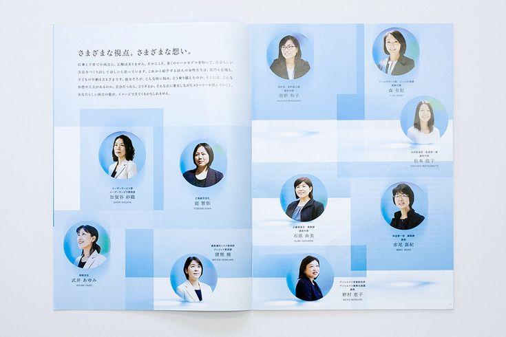 キャリア&ライフデザインハンドブック/works/KucHen
