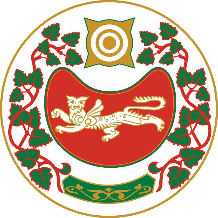 Coat of arms of Khakassia