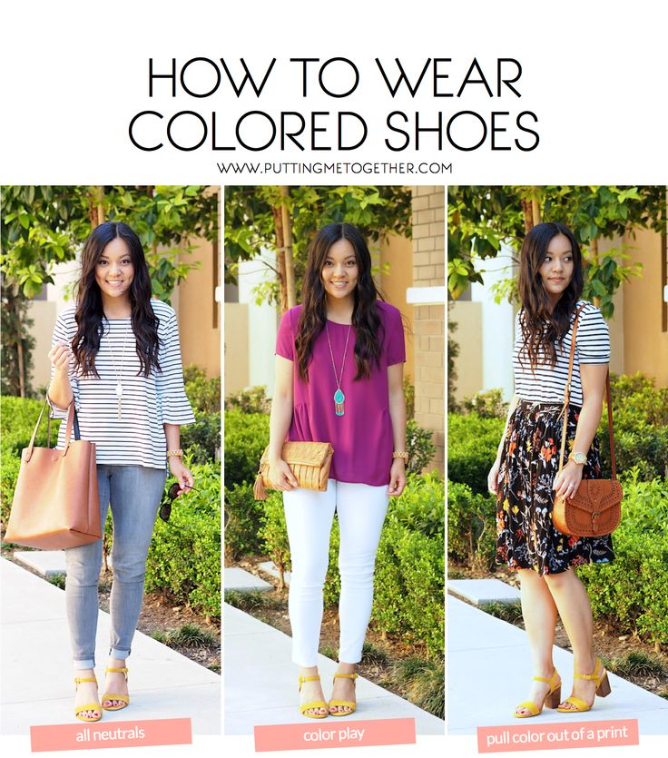 As much as I love a neutral colored shoe, I also love making an outfit pop with colored shoes.  The simple, small addition of colored shoes can sometimes take a very normal outfit and make it special,