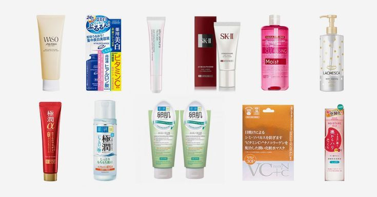 11 Best Japanese Skin Care Products In Malaysia 2019 For Acne