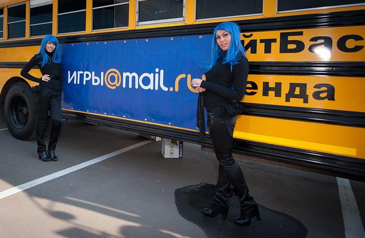 #partybus #nightbus  #патибас #автобусклуб #найтбас #вечеринкававтобусе #дискотеканаколесах #nightbusclub #mailru #игромир #крокус #выставка
