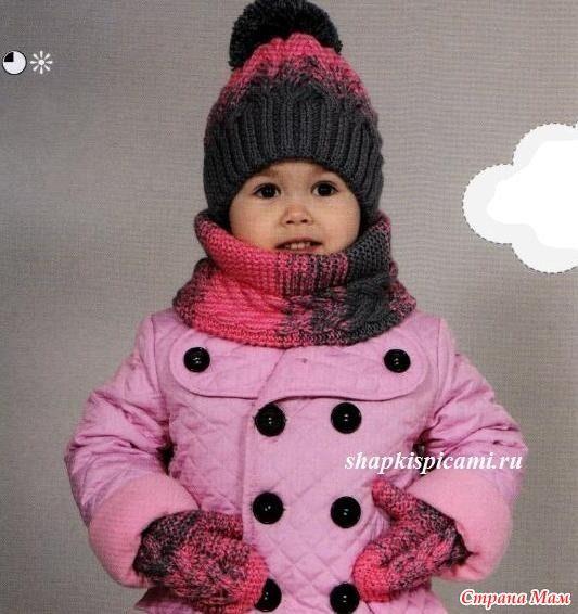 Шапочка, шарф-воротник и варежки для ребенка