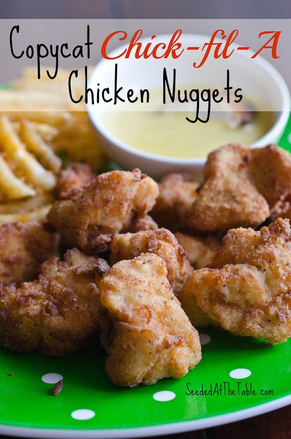 chick-fil-a chicken recipe pickle juice