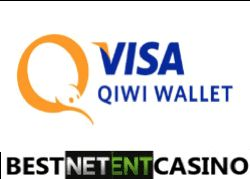 Qiwi NetEnt casinos #qiwicasinos