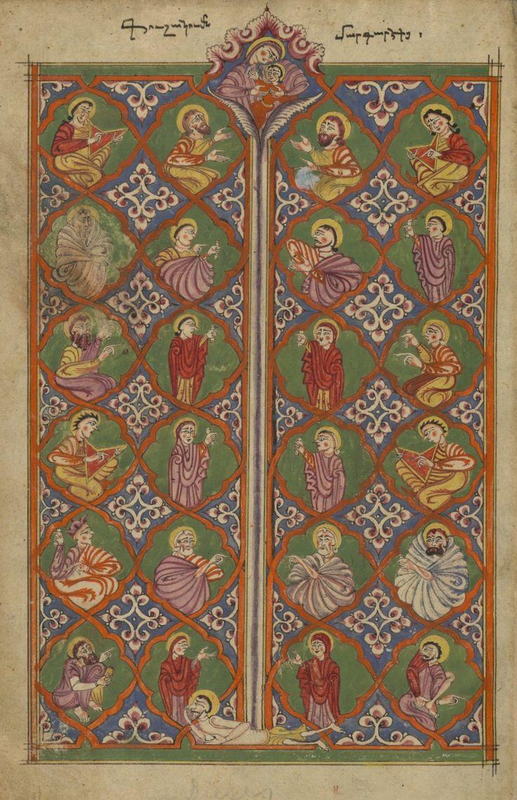 Tree of Jesse, Gospels, Armenian, circa 1455, Walters W. 543.