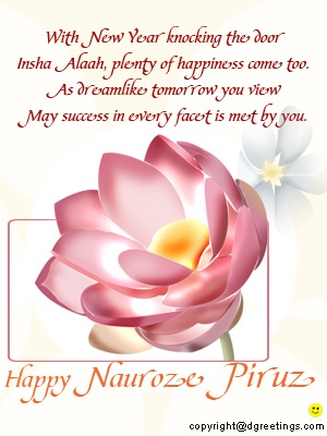 Dgreetings - Send this card to wish a happy and prosperous Nauroz.