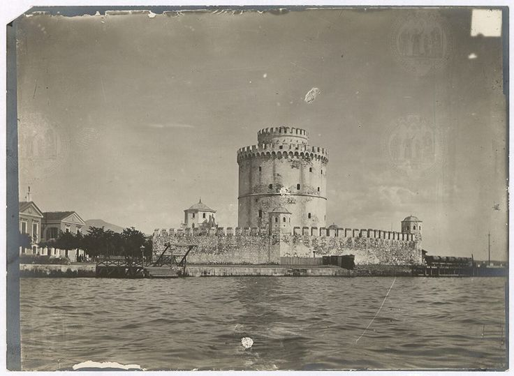 Thessaloniki 1890 decade!