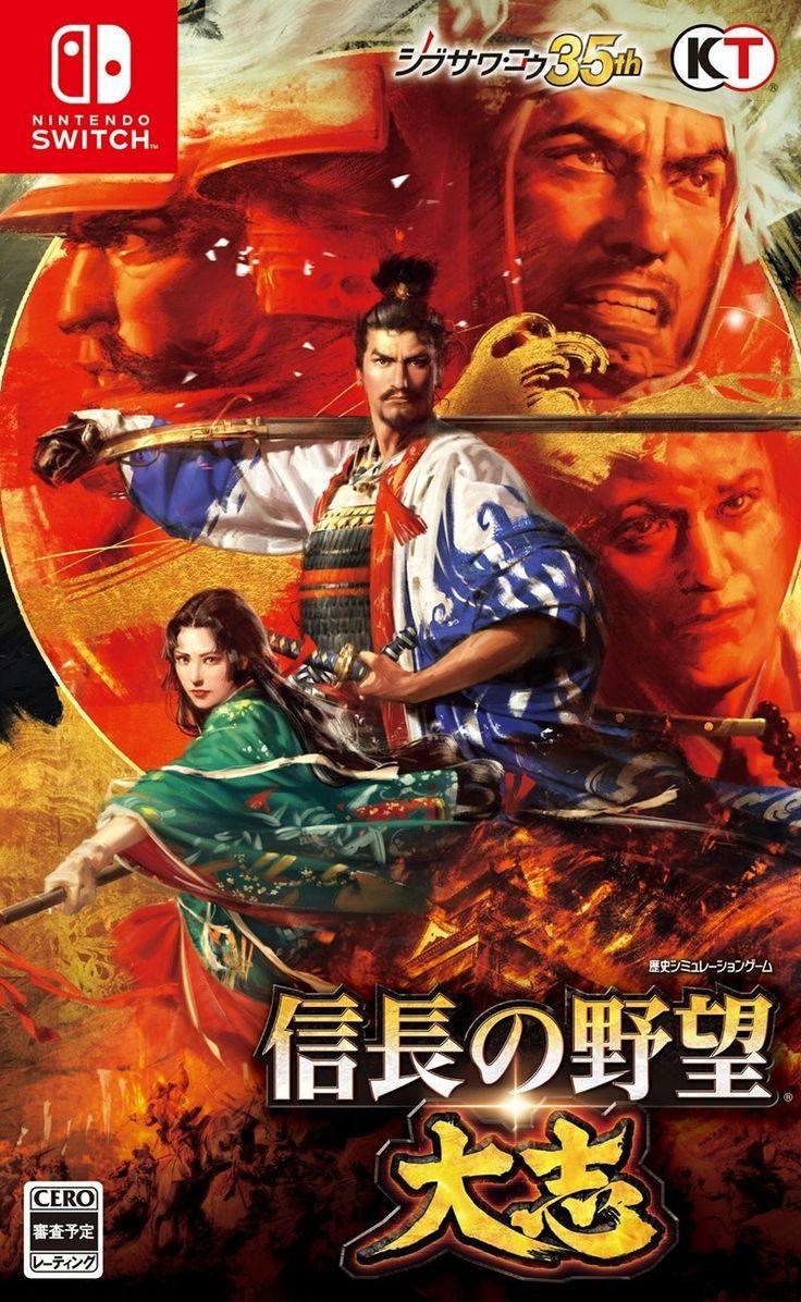 Nobunaga's Ambition Switch