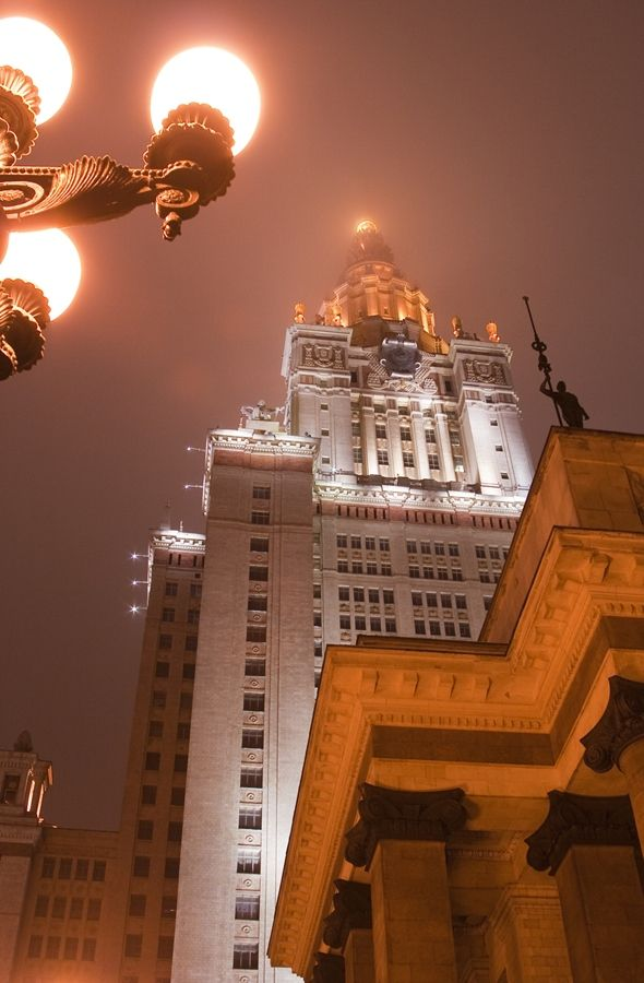 Moscow State University Amazing discounts - up to 80% off Compare prices on 100's of Travel booking sites at once Multicityworldtravel.com