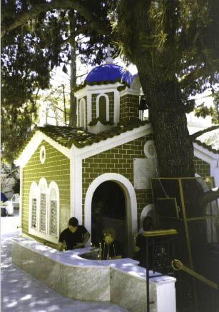 Tomb of Agios Nektarios