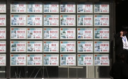 Gap between used home prices in Beijing, Shanghai continues to narrow