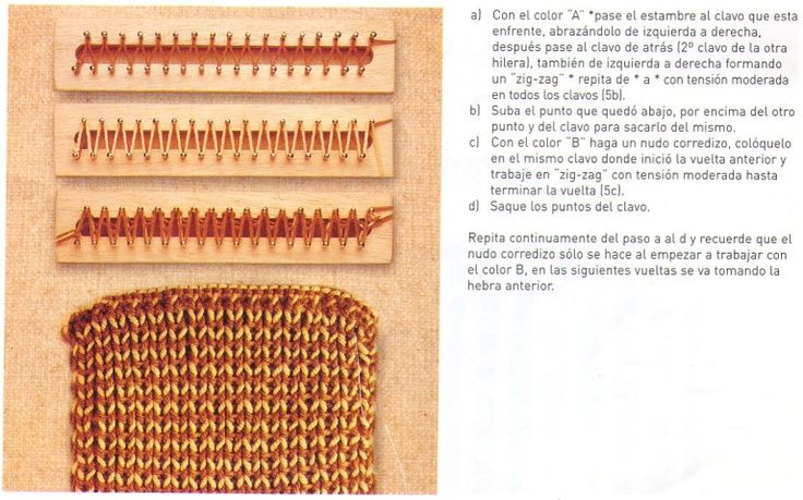 Loom knitting stitches, instructions in Spanish ♥LLK♥ Telar rectangular instruccciones en Español #5