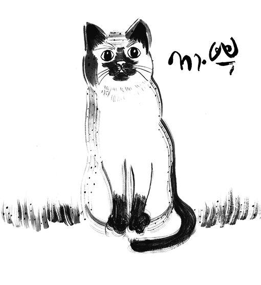 drawing_보고싶은 까뿌<my cat>