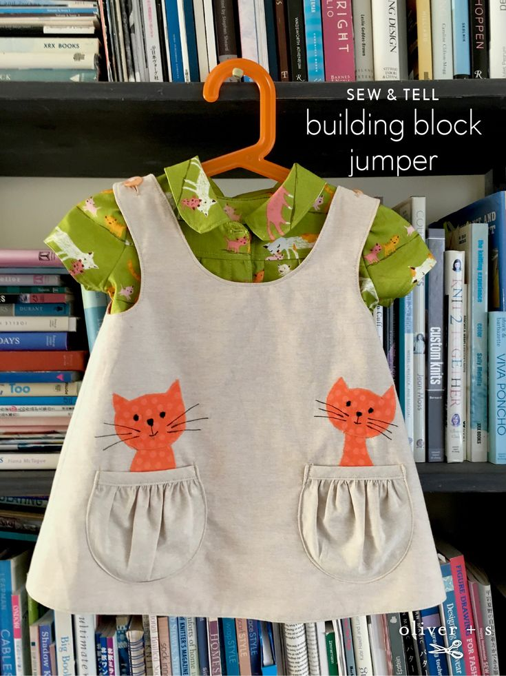 For this edition of Sew + Tell, Kate is here to share an adorable outfit she created using the Oliver + S Building Block Dress book.