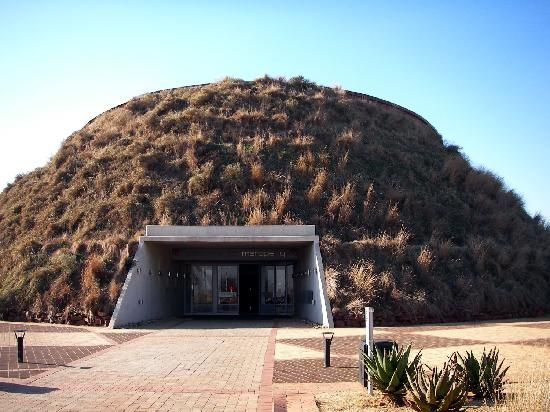 Photo of The Cradle of Humankind, jhb