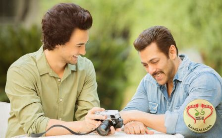 A lot of speculation has gone around with respect to Aayush Sharma's debut film. It is now confirmed that Aayush will be making his debut with Salman Khan Films.