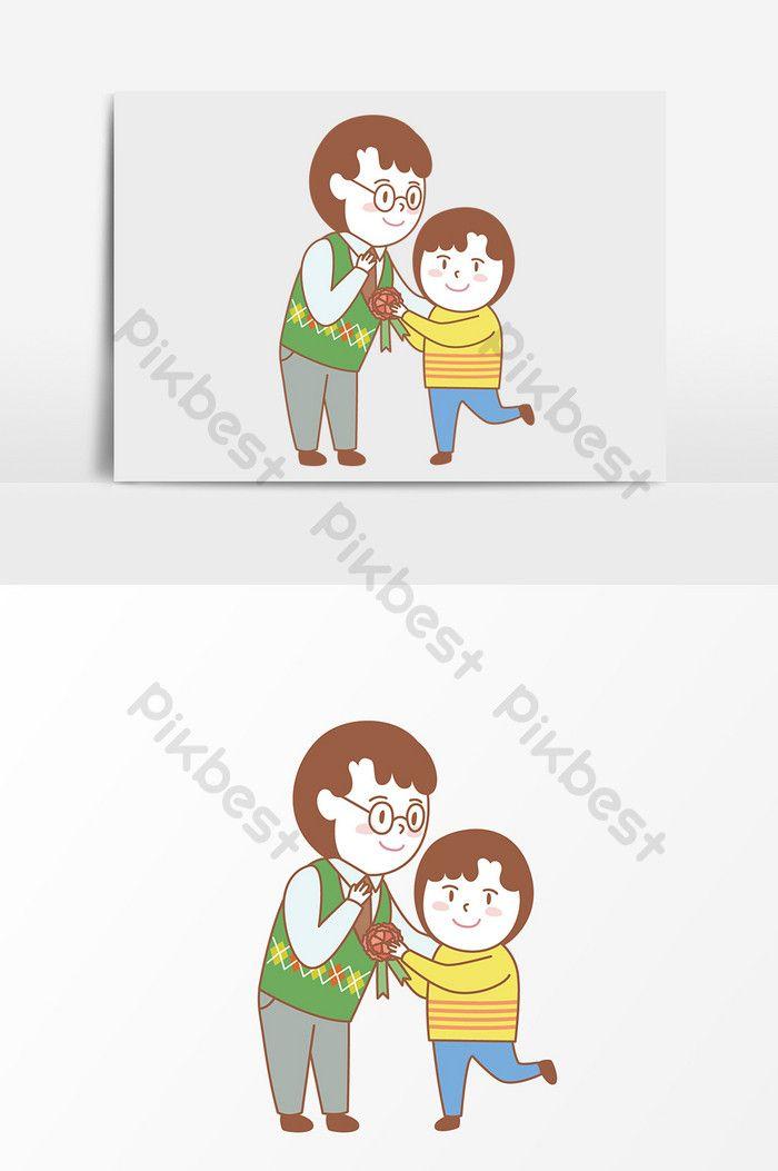 ومن ناحية رسم الكرتون المعلم العناصر الذكور صور Png Ai تحميل مجاني Pikbest Cartoon Man How To Draw Hands Male Teacher