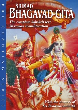 """Srimad Bhagavad-gita  The complete Sanskrit text in roman transliteration by Krishna et al. (ebook edition) This small book is popularly known as the BBT's """"chanting Gita."""" It contains the complete Sanskrit text of the Bhagavad-gita, making it a great little book for those who want to learn the Gita's verses by heart, or who like to chant a chapter a day or all eighteen chapters at once! The book also includes the texts of the Gita-mahatmya and the Brahma-samhita."""