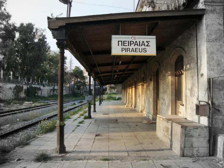 Train station piraeus