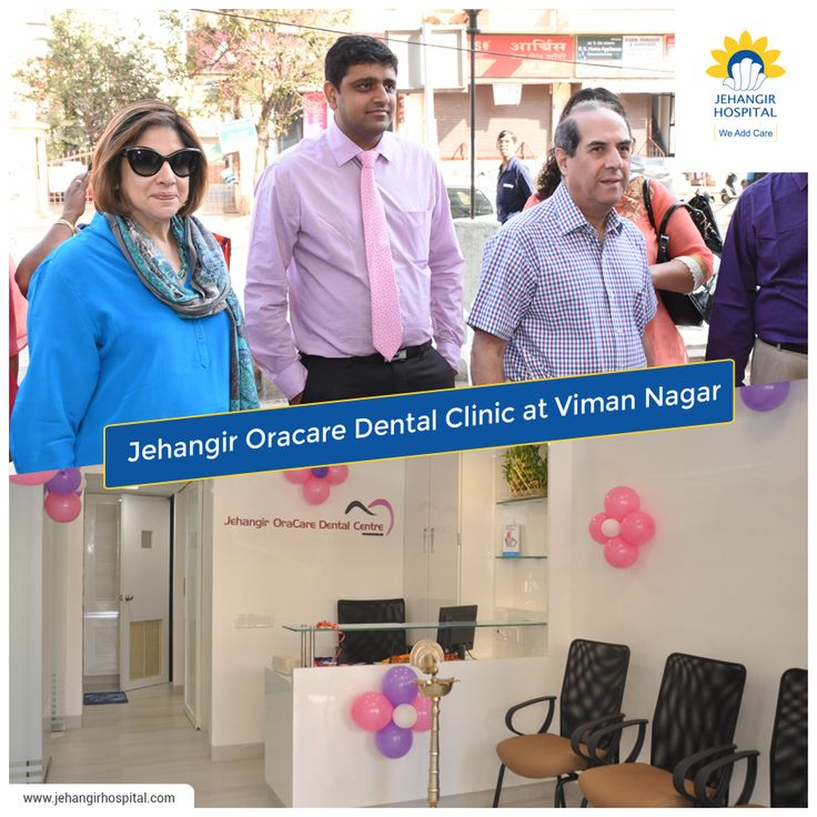 A warm celebration has been witnessed by several on the launch of Jehangir OraCare Dental Clinic at Viman Nagar on Feb 5th, 2017.  Mrs. and Mr. Jehangir graced the occasion by inaugurating the event. Jehangir OraCare Dental Clinic features the complete range of oral health specialties to bring better oral health to its people. Visit Jehangir OraCare Dental Clinic to avail finest oral health care treatment.