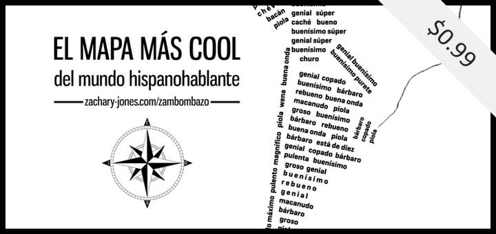 El mapa más cool del mundo hispanohablante: Printable typographic map showing how to say 'cool' throughout the Spanish-speaking world. $0.99