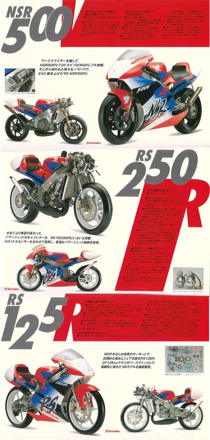 Honda NSR 500 V, Honda RS 250 R, Honda RS 125 R.